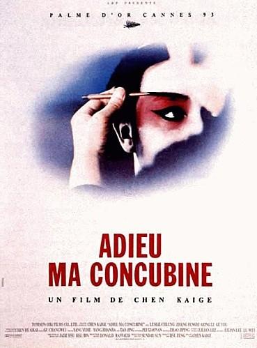 ADIEU-MA-CONCUBINE.jpg