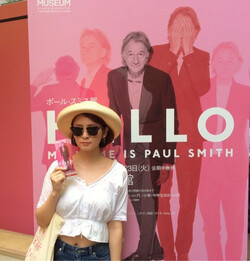 Exposition Paul Smith I