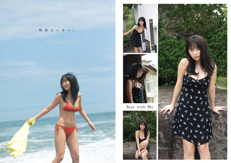 Magazine : ( [Young Gangan] - 2020 / N°14 - Yuno Ohara Staring )
