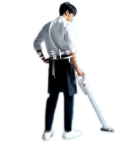 "Fiche Drama "" Your house helper """