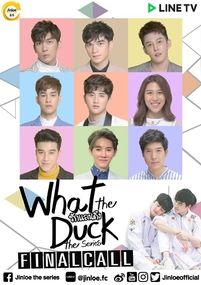 What The Duck 2: Final Call