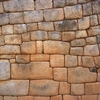 Machu Picchu- un mur façonné avec précision