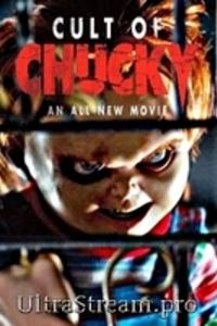 Cult of Chucky : Quatre ans après les événements de La Malédiction de Chucky, Nica est enfermée dans un asile psychiatrique après avoir été condamnée à tort pour le meurtre de sa famille. Quand une nouvelle poupée Brave Gars fait son apparition dans un but thérapeutique, une nouvelle série de meurtres se produit aussitôt. Andy Barclay est le seul à pouvoir venir en aide à Nica et vaincre Chucky, une bonne fois pour toutes. ... ----- ...  Origine : américain Réalisation : Don Mancini Durée : 1h 31min Acteur(s) : Allison Dawn Doiron,Jennifer Tilly,Fiona Dourif Genre : Epouvante-horreur,Thriller Date de sortie : Prochainement Année de production : 2017 Critiques Spectateurs :3,0 IMDB
