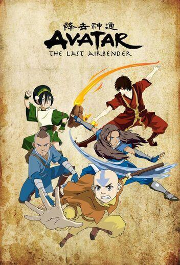 Avatar, le dernier maître de l'air ou Avatar : La Légende d'Aang