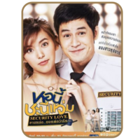 Série Thaï