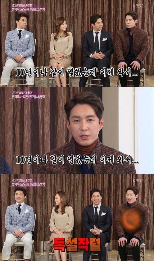 Shim Hyung Tak, 39 ans, et interdit de relations amoureuses pour 2 ans !