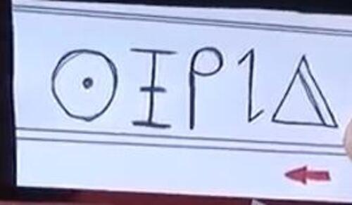 Alphabets d'outre-espace
