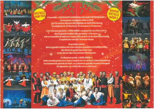 BALLETS MOROSHKA DECEMBRE 2012