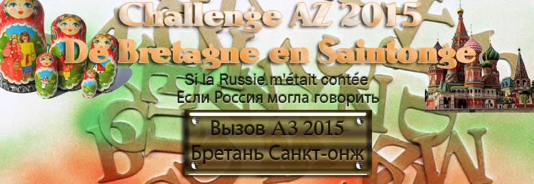 Si la Russie m'était contée, mon Challenge AZ 2015