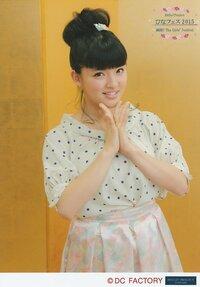 Hello! Project Hina Fest 2015 ~Mankai! The Girls' Festival~