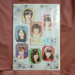 Berryz Koubou DVD Magazine Vol.22