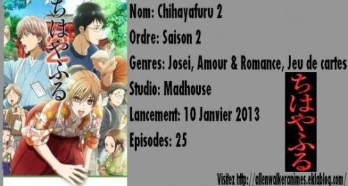 Liste des animes de l'Hiver 2013 (MAJ 17/11/2012)