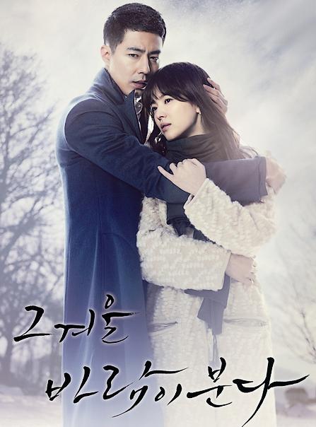 # 3 : Drama Coréen