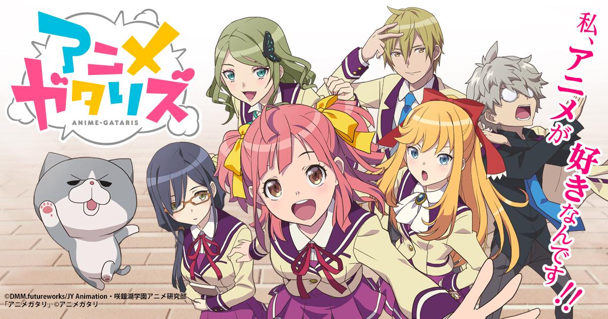 Anime-Gataris Ep 08