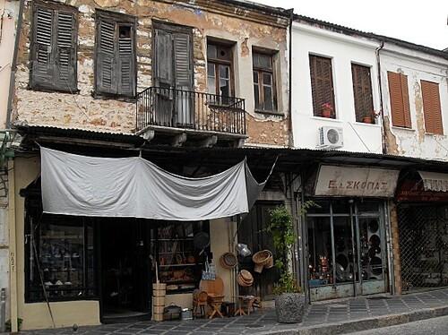 Ioannina-9.JPG