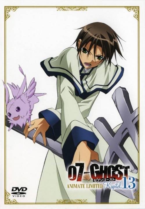 Gallerie 07-Ghost