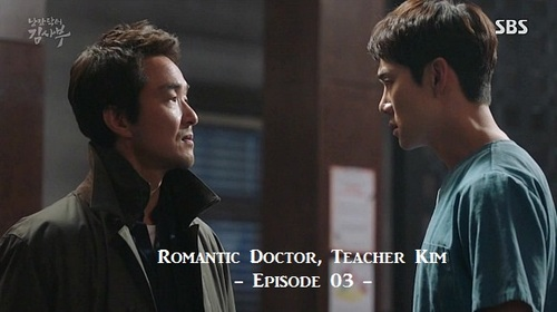 # Romantic Doctor, Teacher Kim - Episode 03