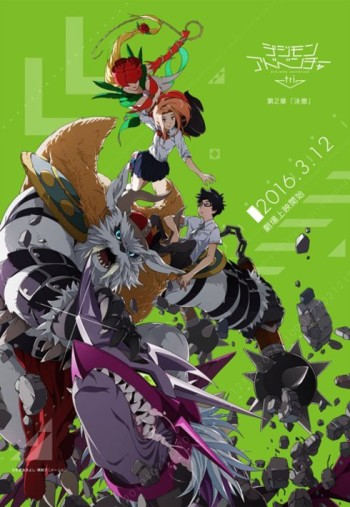 Digimon Adventure tri. 2: Ketsui انمي
