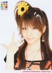 Reina Tanaka 田中れいな Morning Musume Concert Tour 2009 Aki ~ Nine Smile ~   モーニング娘。コンサートツアー2009秋 ~ナインスマイル~