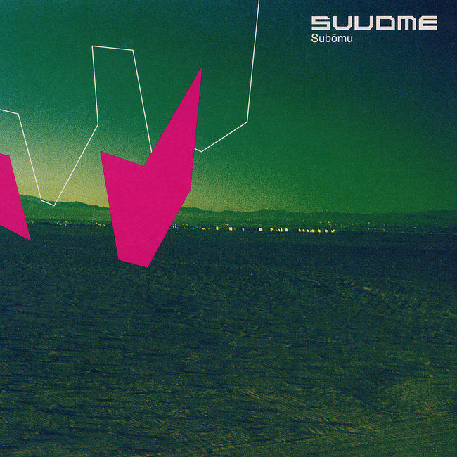 Suvome - Subomu (2001) [Electronic , Trip Hop]