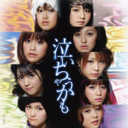 Naichau Kamo   泣いちゃうかも Morning Musume モーニング娘。