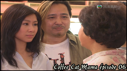 Coffee cat mama épisode 06 vostfr