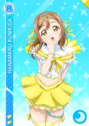 R 925 Transformé Hanamaru