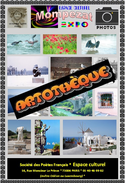 Arthotèque PHOTO