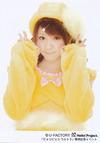Reina Tanaka 田中れいな Pyoko Pyoko Ultra ピョコピョコ ウルトラ