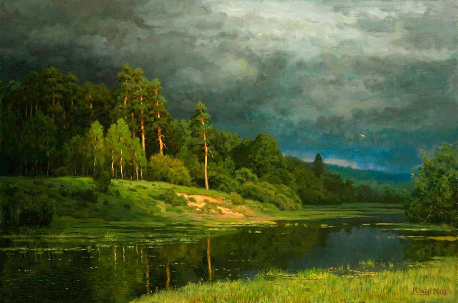 Sayfulmulukov Rem Nazyvovich