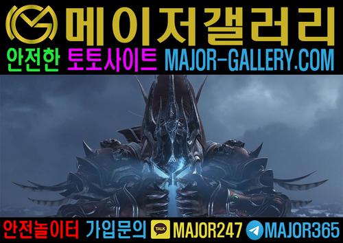 한국 상위 1프로 토토사이트 추천 메이저갤러리