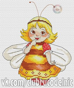 L'abeillette.