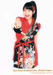 Riho Sayashi Morning Musume FC Event 2013 WINTER~Morning Labo Ⅳ~ モーニング娘。FCイベント 2013 WINTER ~Morning Labo! Ⅳ~ 鞘師里保