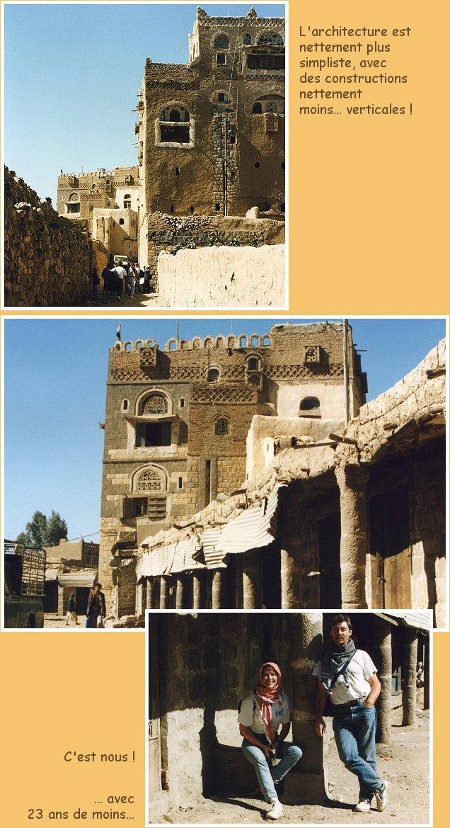 YEMEN 14 - Amran, la vieille ville