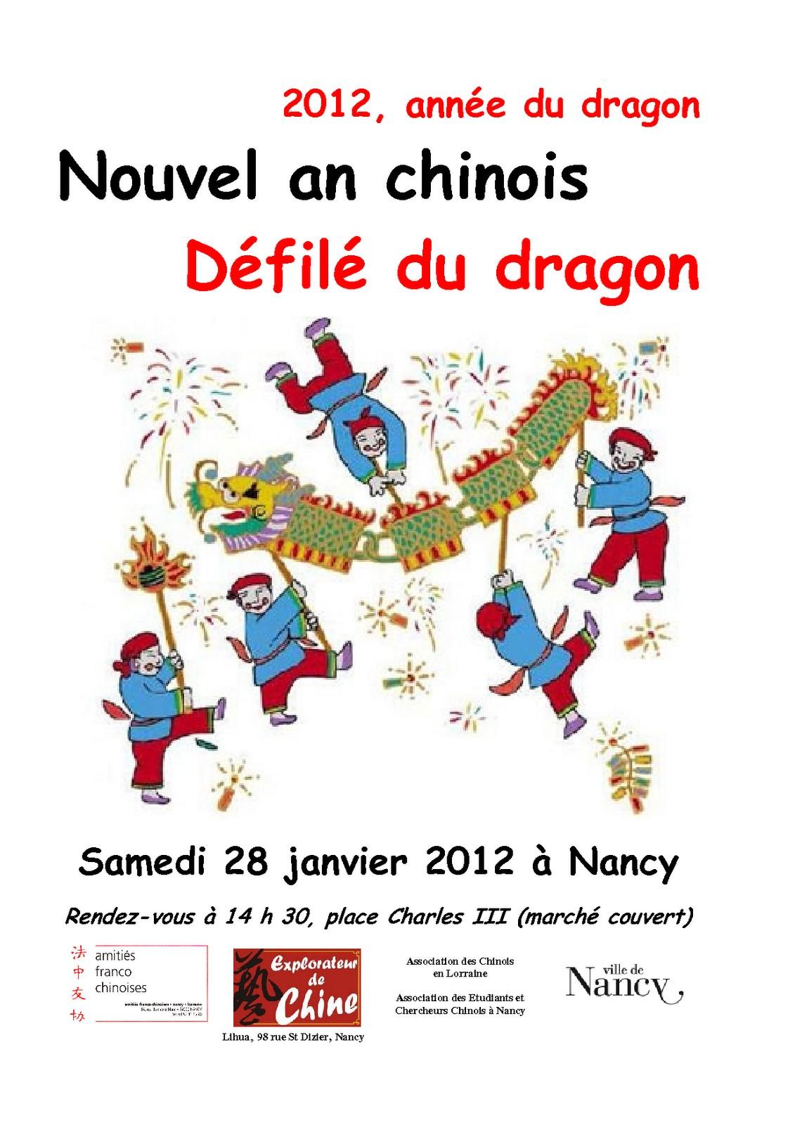 Défilé nouvel an chinois à Nancy