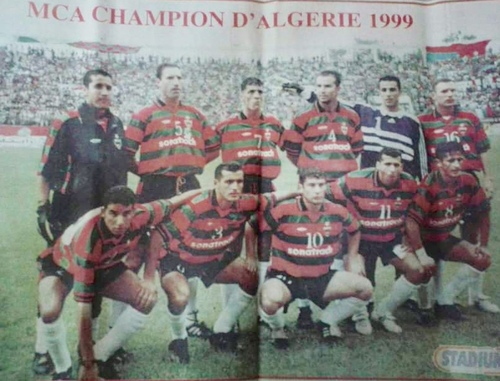 MCA champion 1998/1999