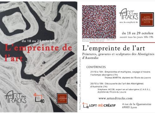 HISTOIRE DE L'ART - DEBUT DES COURS