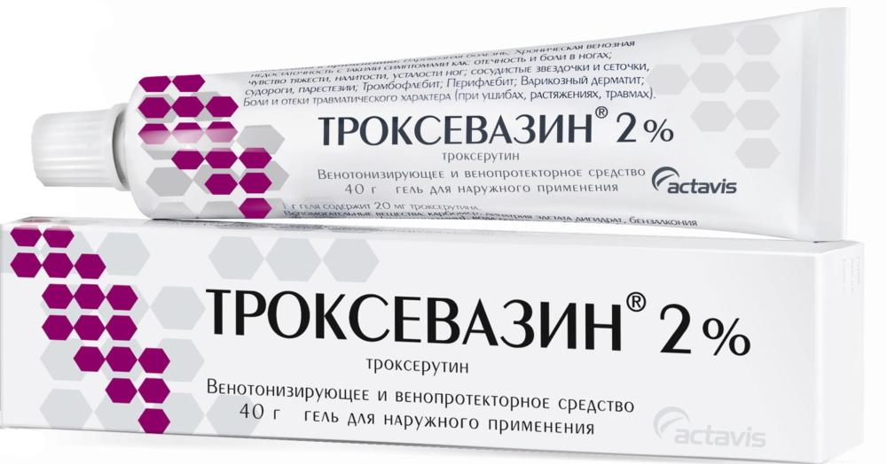 Троксерутин гель при беременности