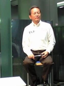 Masanori Sekiya
