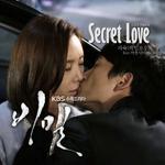 Secret OST (13.11.13)