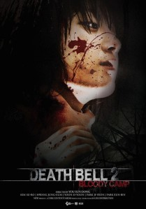 death bell 3