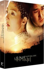 [Blu-ray] Natural City