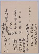 Constitution Japonaise