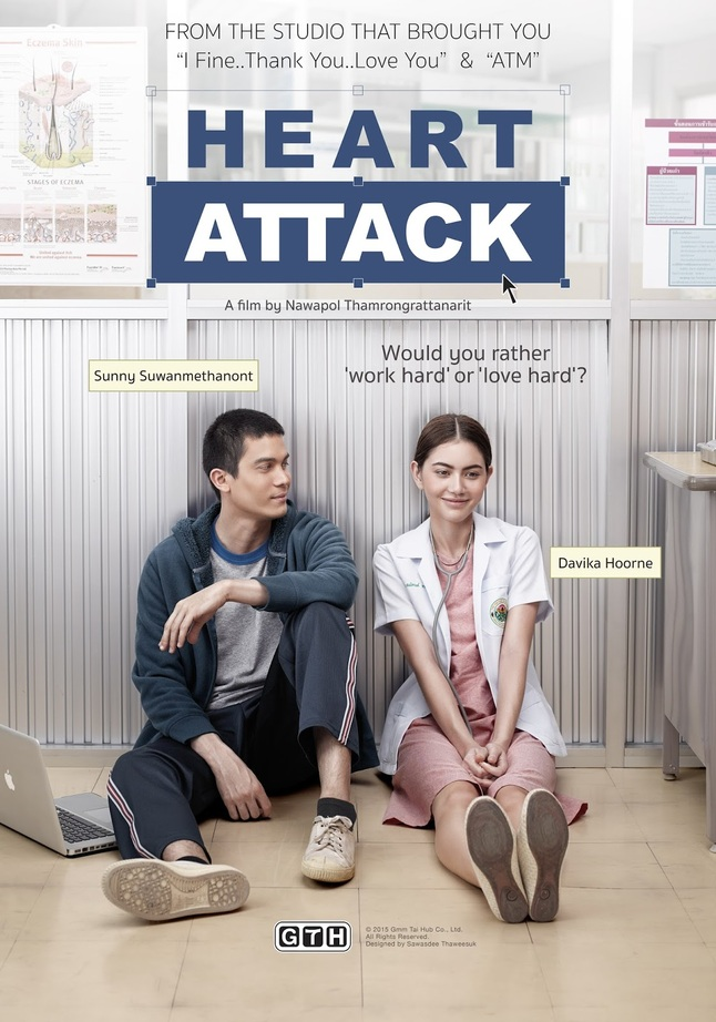 Heart Attack (Freelance) (Film thailandais)