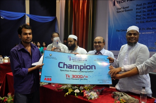 AIUB have been awarded as the Champion