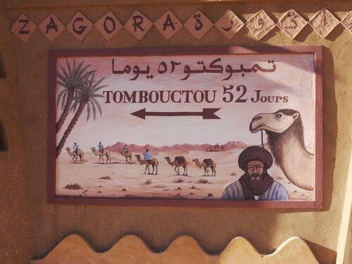 L'immanquable  panneau de Zagora