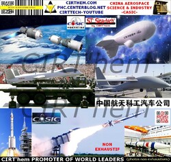 SANJIANG CASIC AEROSPACE SCIENCE & INDUSTRY