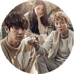 [BILAN] Drama 2016