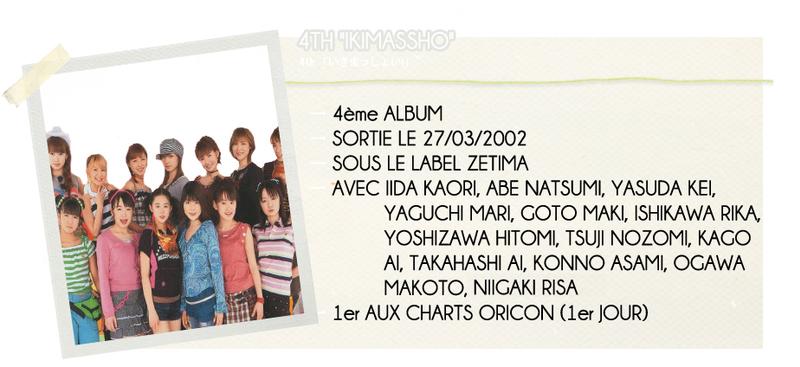 """4TH """"IKIMASSHO"""""""