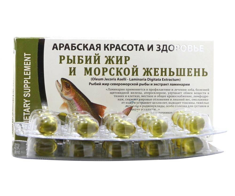 От целлюлита рыбий жир в капсулах
